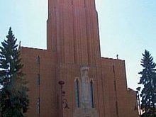 Catholic Diocese of Calgary