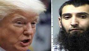 Trump pide la pena de muerte para el terrorista de Nueva York-Noticias del mundo -Calgary AB